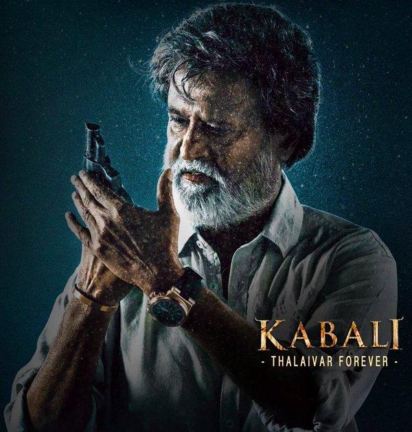 Kabali-movie-poster